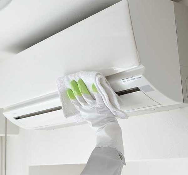 Air Conditioning Maintenance Perth